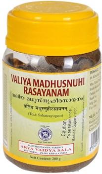 Valiya Madhusnuhi Rasayanam (Валья Мадхуснухи Расаяна) - для лечения гинекологических и кожных заболеваний - фото 8732