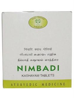 Nimbadi kashayam (Нимбади кашаям) - кожные воспаления, фурункулы, дерматиты - фото 8744