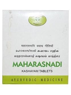 Maharasnadi Kashayam (Махараснади Кашаям) - при болезни паркинсона и заболеваниях нервной системы - фото 8748