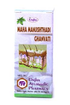 Mahamanjishtadi ghan vati (Маха манжиштади гхан вати) - многокомпонентный аюрведический препарат для лечения заболеваний кожи, очищения крови и печени от токсинов - фото 8756