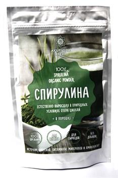 Спирулина порошок (organic), 100 гр - фото 8759