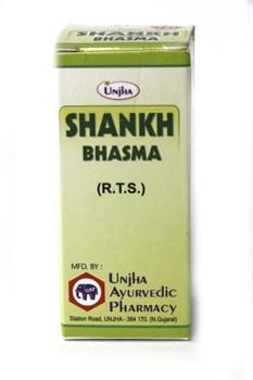 Shankha bhasma (Шанкха бхасма) 10гр - при нехватке кальция, нарушениях пищеварения - фото 8761