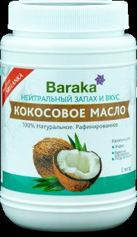 Кокосовое масло Baraka рафинированное, 1000 мл - фото 8773