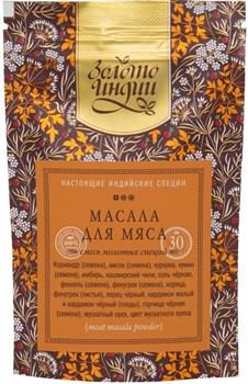"""""""Мит Масала"""" - смесь молотых специй для мясных блюд острая, 30 гр. - фото 8811"""