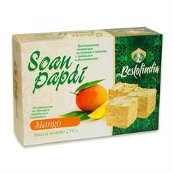Соан Папди манго ( Soan papdi mango ) 250 гр - воздушная сладость с миндалём и фисташками - фото 8818
