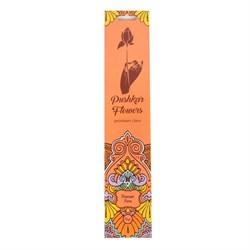 Благовония Poonam flora, 15 гр - фото 8866