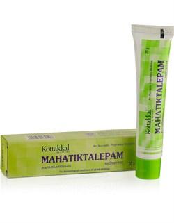 Махатикталепам (Mahatiktalepam) - для лечения болезней кожи, 20 г - фото 8966