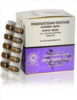 Dhanvantaram kwatham (Дханвантарам Кватхам) - восстановления женской репродуктивной системы - фото 8967