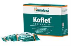 Koflet Lozenges (Кофлет леденцы) - от кашля и боли в горле, 10 шт - фото 8969