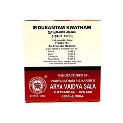 Indukantam Kwatham (Индукантам Кватхам) - при заболеваниях жкт - фото 8996