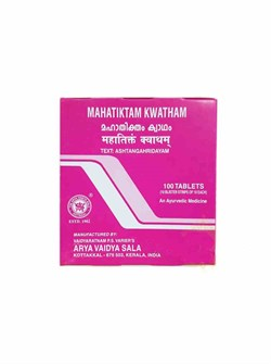 Mahatiktam Kwatham (Махатиктам Кватхам) - лечит заболевания кожи, балансирует Питта-Дошу - фото 9000