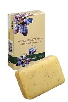 Натуральное мыло с маслом Кумкумади - фото 9002