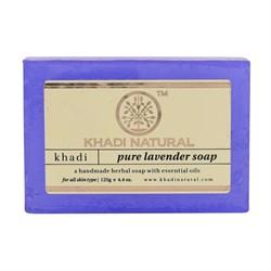 Глицериновое мыло ручной работы KHADI с лавандой - фото 9039