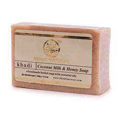Глицериновое мыло ручной работы KHADI с кокосовым молочком и мёдом - фото 9045