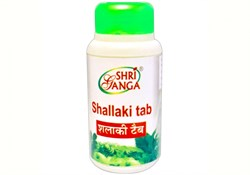 Shallaki tab (Шаллаки (Босвеллия) - здоровые суставы и сухожилия, 120 таб - фото 9111