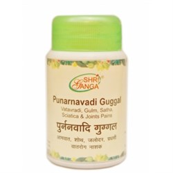 Punarnavadi Guggal (Пунарнавади Гуггул) - здоровье мочеполовой системы, 50 гр - фото 9196