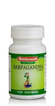 Sarpagandha (Сарпагандха) - успокаивает ЦНС и улучшает состояние сосудов - фото 9203