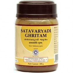 Satavaryadi ghritam (Шатаварьяди гритам) - эффективный тоник для женщин - фото 9243