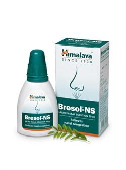 Bresol-NS (капли в нос Бресол) - снимает заложенность носа - фото 9244