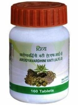 Arogyavardhini vati (Арогьявардхини вати), 160 таб - фото 9262