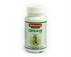 Chitrakadi bati (Читракади) - разжигает огонь пищеварения - фото 9263