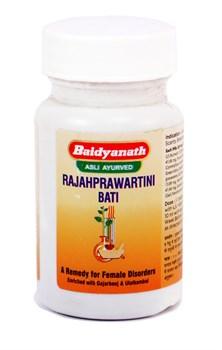 Rajahpravartini vati (Раджаправартини) - нормализует менструальный цикл без побочных эффектов и гормональной терапии - фото 9283