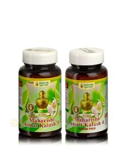 Amrit Kalash Sugar free (Амрит калаш без сахара) - для иммунитета и омоложения - фото 9286