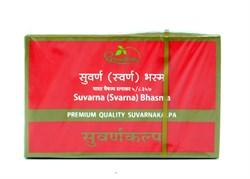 Suvarna bhasma (Суварна бхасма, пепел золота) - фото 9339