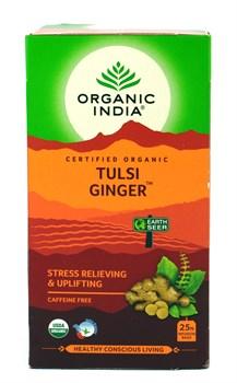 Tulsi Ginger tea (чай Тулси Имбирь) - снижение стресса и восстановление - фото 9345