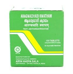 Aragwadhadi kwatham (Арагвадхади кватам) - полная гармонизация капха-доши - фото 9360