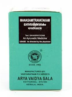 Manasamitra vatakam (Манасамитра ватакам) - 70 компонентов для мощного улучшения деятельности мозга - фото 9361