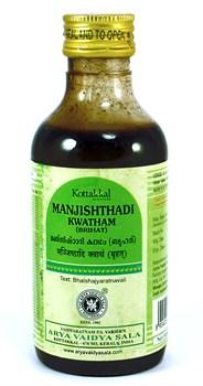 Manjishtadi kwatham (Манжиштади кватам) - здоровье кожи и суставов - фото 9369