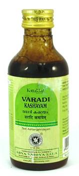 Varadi Kashayam (Варади кашаям) - средство от ожирения, регулирует капху - фото 9377