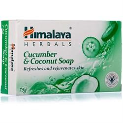 Освежающее мыло с огурцом и кокосом, 75гр - фото 9384