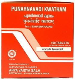 Punarnavadi Kwatham (Пунарнавади Кватхам) - эффективный натуральный тоник для почек, здоровье мочеполовой системы - фото 9427