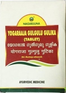 Yogaraaja Gulgulu Nagarjuna (Йогарадж гуггул), 100 таб по 700мг - фото 9442