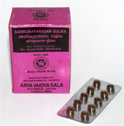 Agnikumararasam gulika (Агникумарарасам гулика) - устраняет вялость пищеварения и застойные явления в ЖКТ - фото 9533