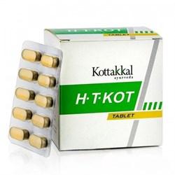 H-T-KOT (Эйч-ти кот) - для лечения гипертонии, нервозности, беспокойства - фото 9540