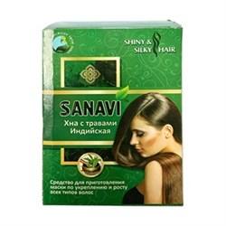 Натуральная индийская хна с травами - фото 9559
