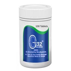 G32 (Г32) - для здоровья зубов и дёсен - фото 9626