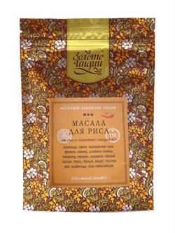 Смесь специй для риса Rice Masala 150гр - фото 9700
