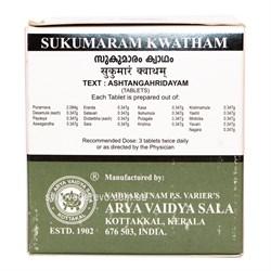 Sukumaram kwatham (Сукумарам) - для женской репродуктивной системы - фото 9702