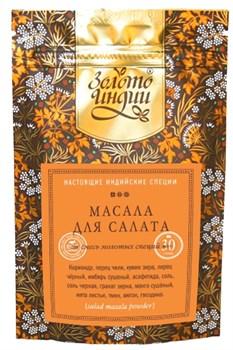 """""""Чат Масала"""" - смесь специй для салатов и овощей - фото 9756"""
