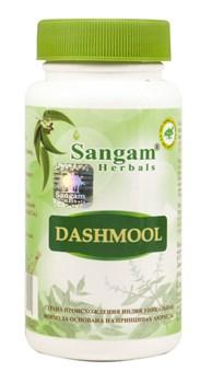 Dashmool tab (дашамула в таблетках) - здоровье гормональной и лимфатической систем - фото 9758
