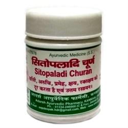 Sitopaladi churna (Ситопалади) - тоник дыхательной системы, очищает бронхи - фото 9776