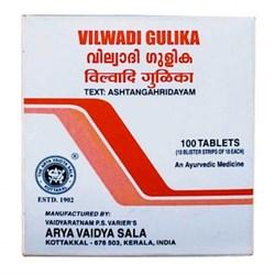 Vilwadi gulika (Вильвади гулика) - эффективен при любых токсикозах, бытовых и химических отравлениях - фото 9778