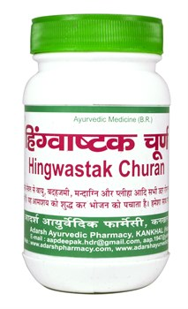 Hingwastak churna (Хингвастак) - для улучшения пищеварения - фото 9791