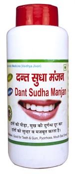 Dant Sudha Manjan (Дант Шудха) - аюрведический зубной порошок - фото 9793