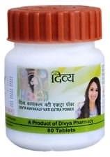 Kayakalp vati (Каякальп вати) - очищение крови, лечение кожных заболеваний, 80 таб - фото 9795