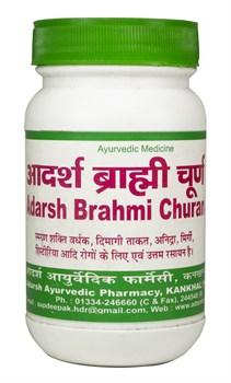 Brahmi churna (Брами\Центелла\Готу кола) - тоник для памяти - фото 9825